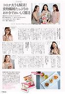P17_丸彦製菓様.jpg