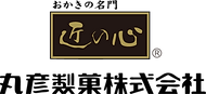 丸彦ロゴ(透過).png