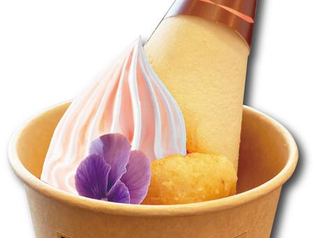 究極の食物繊維入りソフト「美・腸活クレミア」販売始めました!!