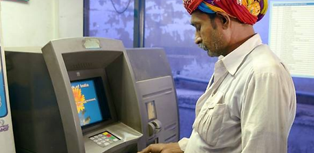 ATM India.png