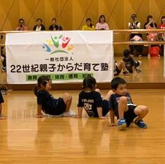 2019年7月30日キッズビート体操_190807_0049