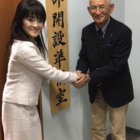 2018年10月29日静岡産業大学の教授である小澤治夫先生を代表理事 上田泰子が訪問。塾長就任頂く事が正式に決定いたしました。