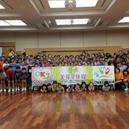 2018年11月25日東京都品川区で「スローエアロビック」のイベントを開催しました。