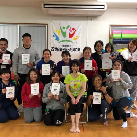 2019年2月11日(月・祝)22OKJベーシック沖縄講習会を行いました!