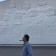 NASA, U.S.