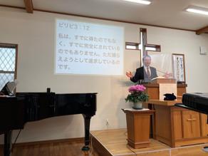 2021年新年礼拝・信仰の点検*ルカ6章〜42節