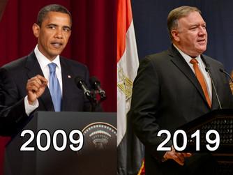 פומפאו מול אובמה: אתגר עשר השנים
