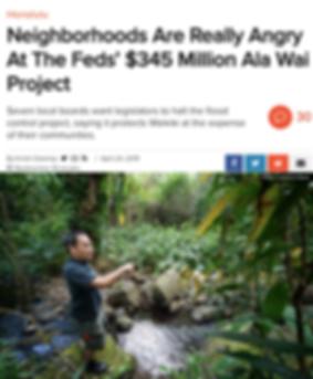 Ala Wai Flood Project