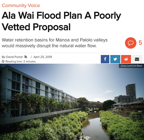 Ala Wai flood project