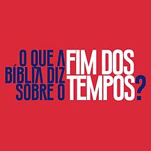 Fim.png