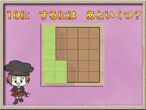 志文舎のパズル道場映像2