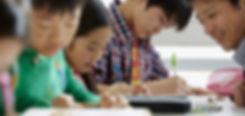 志文舎の学習の流れ