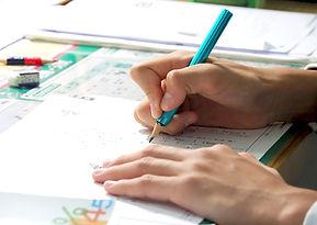 志文舎の宿題管理