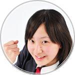 志文舎の学習システム5イメージ