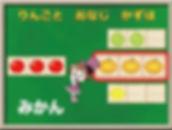 志文舎のパズル道場映像1