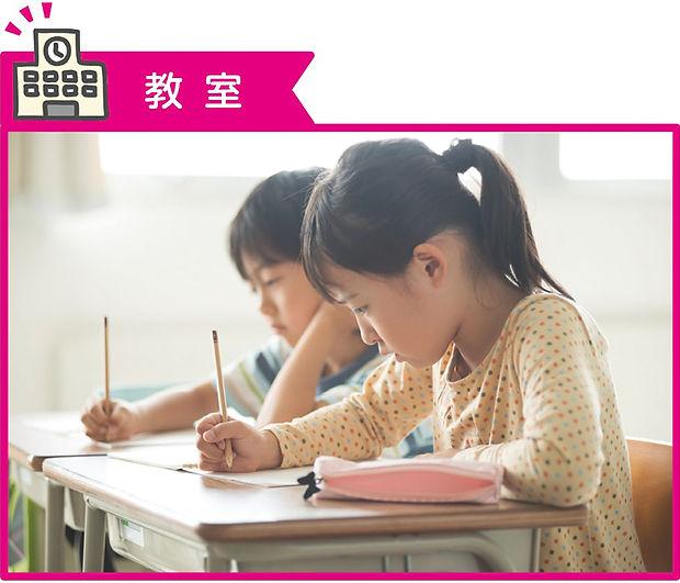 志文舎のパズル道場教室イメージ