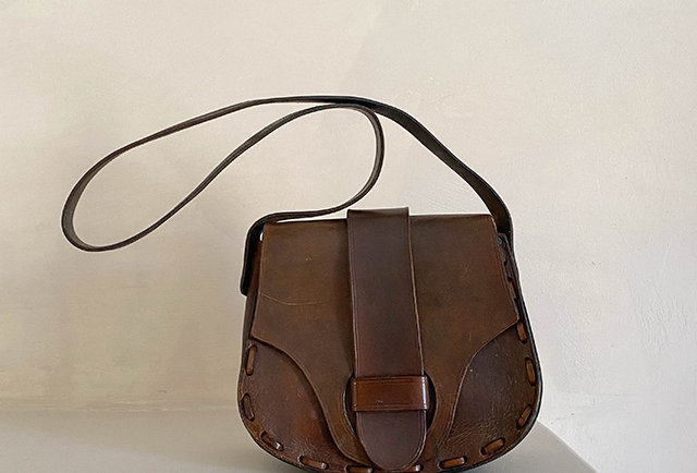 sac besace cuir marron artisanat vintage   Hier store