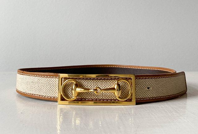 ceinture vintage boucle mors de cheval