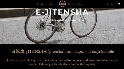 Jitensha & shibui