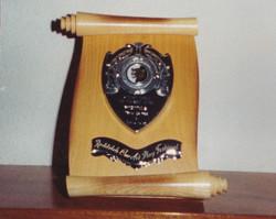 """""""Albert"""" trophy"""
