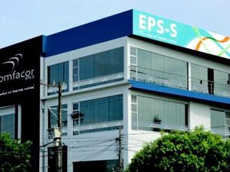 Le dieron un 'tiro de gracia' a la EPSS Comfacor: será fusionada con otras tres Cajas de Compensació