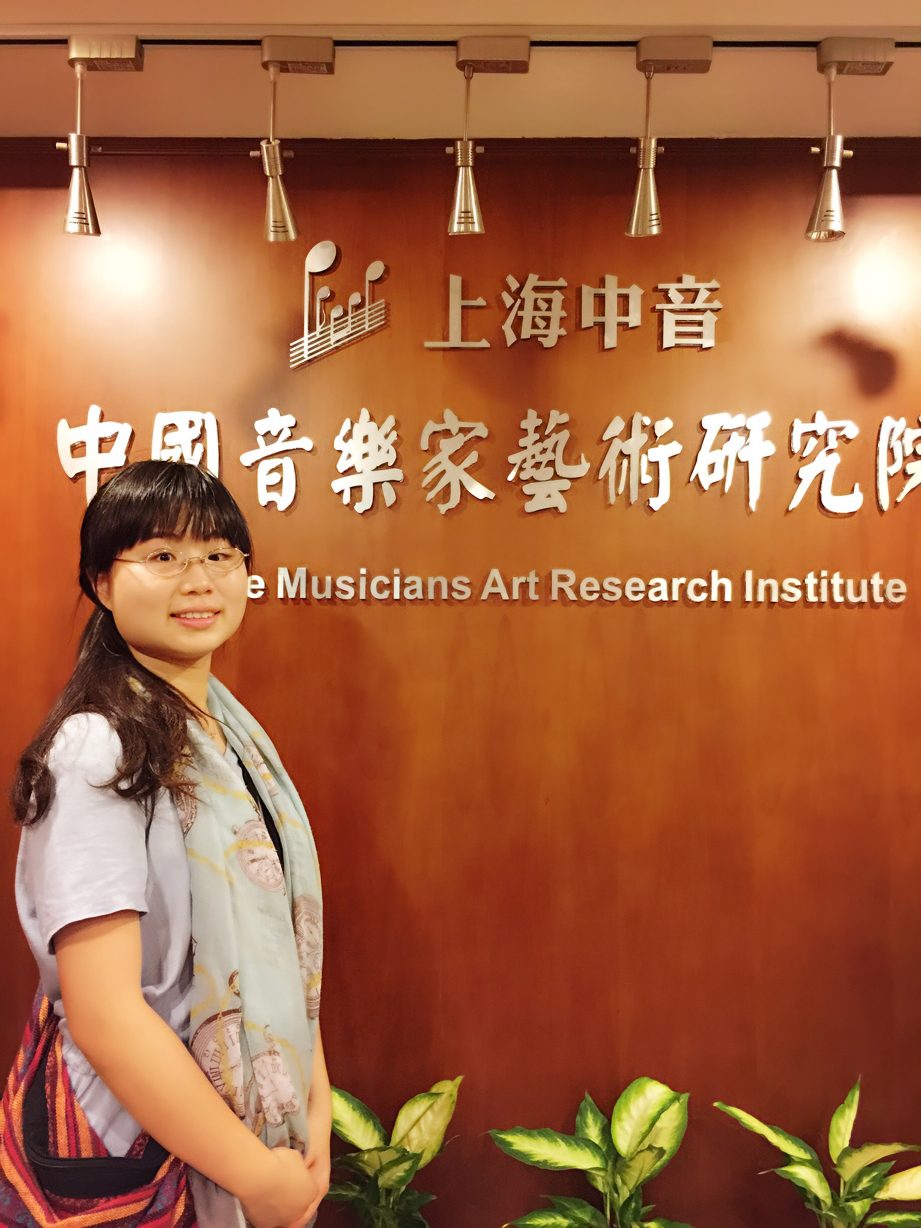ChineseMusician Art Research