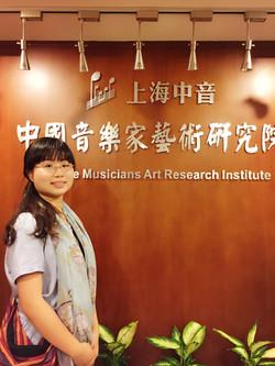 ChineseMusician Art Research