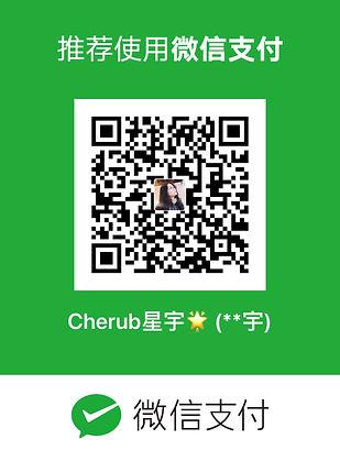 WeChat Payment QR Code.JPG