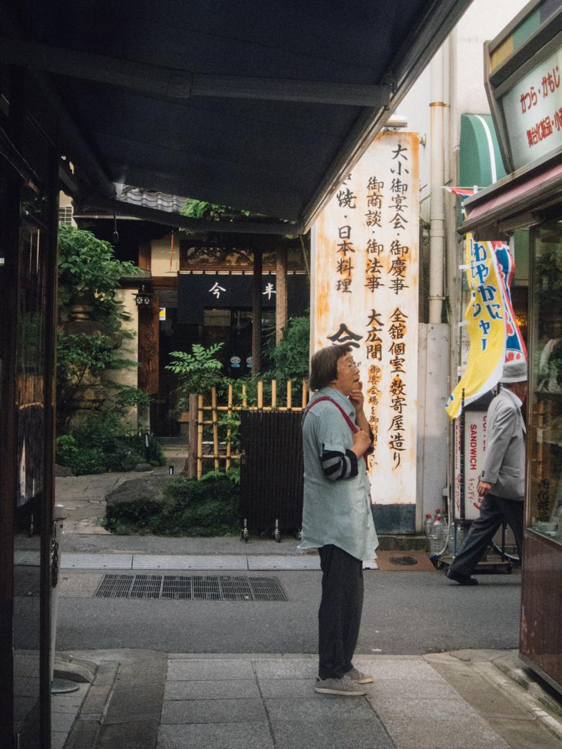 Japan 2016_1514