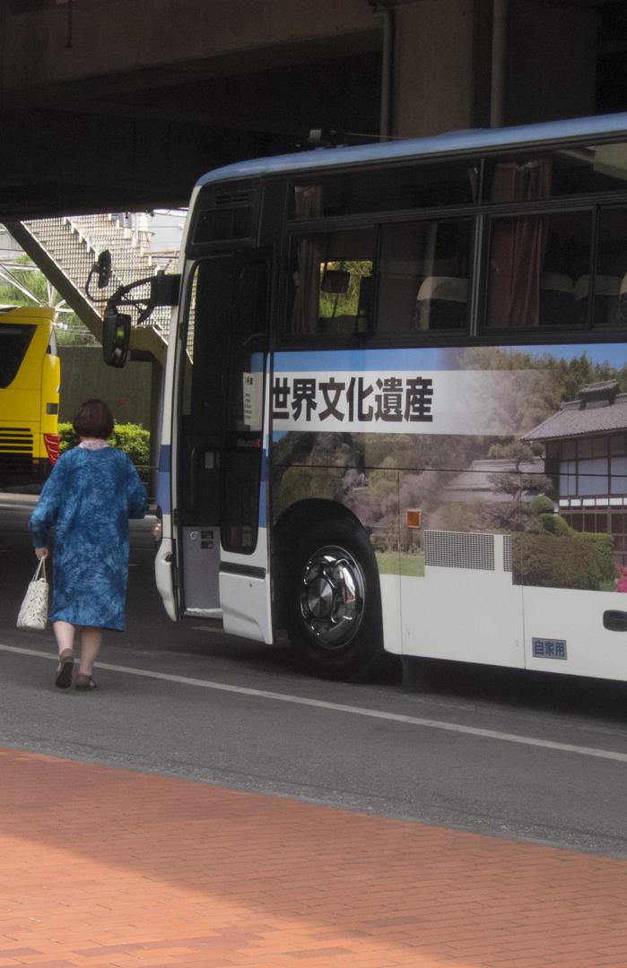 Japan 2016_1638