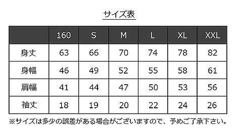 サイズ表.jpg