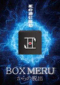 BOX MERU.jpg