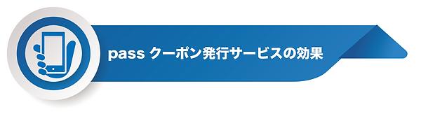 スクリーンショット 2019-03-18 0.28.32.png