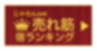 スクリーンショット 2019-06-29 1.28.52.png