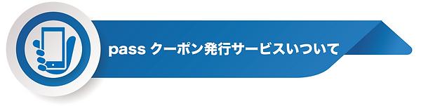 スクリーンショット 2019-03-18 0.13.34.png