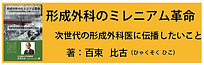 スクリーンショット 2021-05-01 10.02.44.png