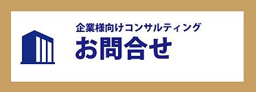 スクリーンショット 2019-05-26 18.28.53.png