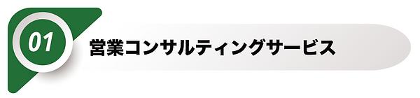 スクリーンショット 2019-03-13 13.11.39.png