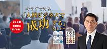 スクリーンショット 2019-06-07 14.35.56.png