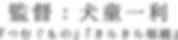 アセット 2_2x.png