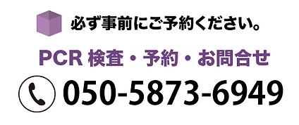 スクリーンショット 2020-08-25 1.34.58.png