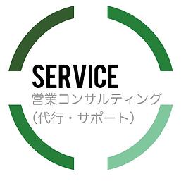 スクリーンショット 2019-03-13 15.46.52.png