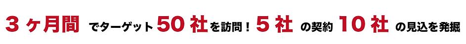 スクリーンショット 2019-03-13 18.17.24.png