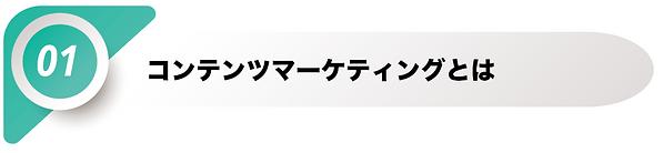 スクリーンショット 2019-03-10 0.15.44.png