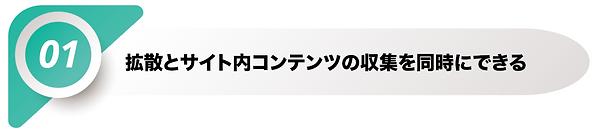 スクリーンショット 2019-03-14 0.00.47.png