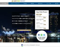 仮想通貨&エンターテイメントサイト