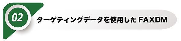 スクリーンショット 2019-03-13 20.12.37.png