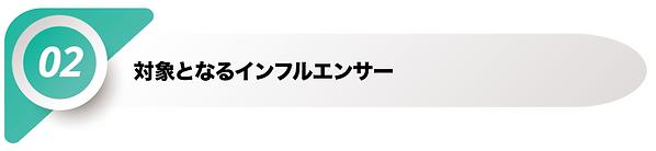 スクリーンショット 2019-03-14 0.02.47.png