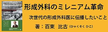 スクリーンショット 2021-03-21 20.56.02.png