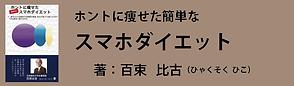 スクリーンショット 2021-03-21 20.55.52.png
